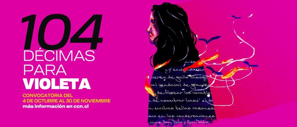 """Convocatoria """"104 Décimas para Violeta""""."""